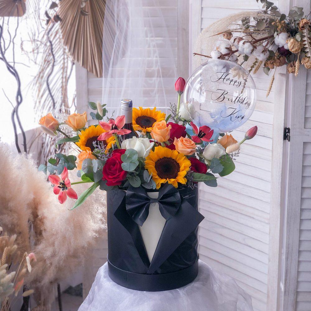 Flower Box with Wine & Balloon
