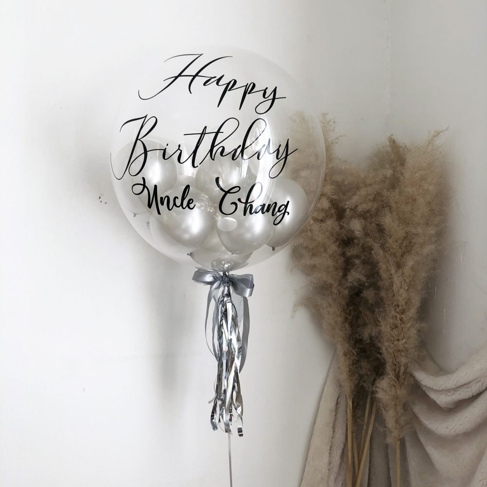 helium bubble balloon - 22 inches