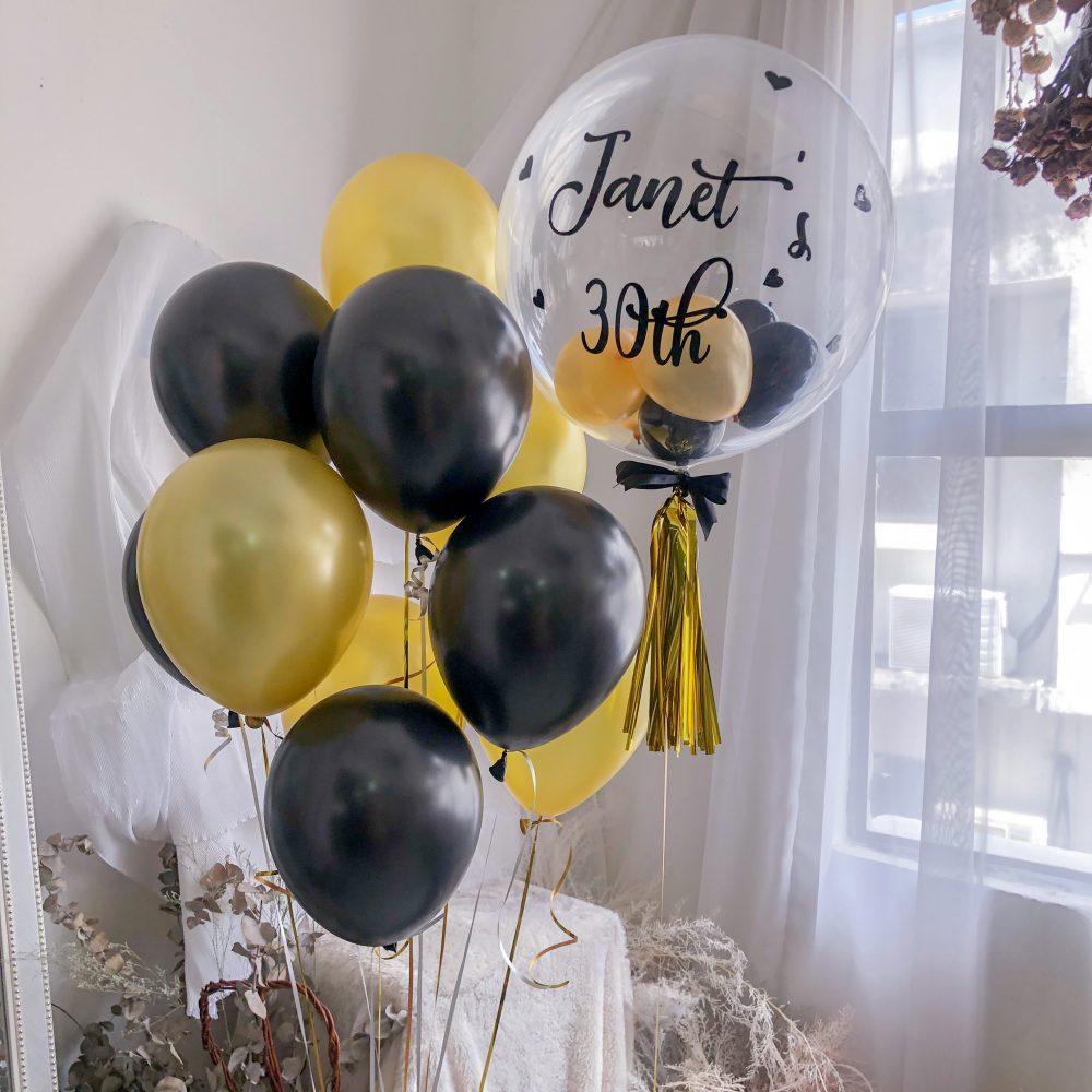 Helium Balloon Set B